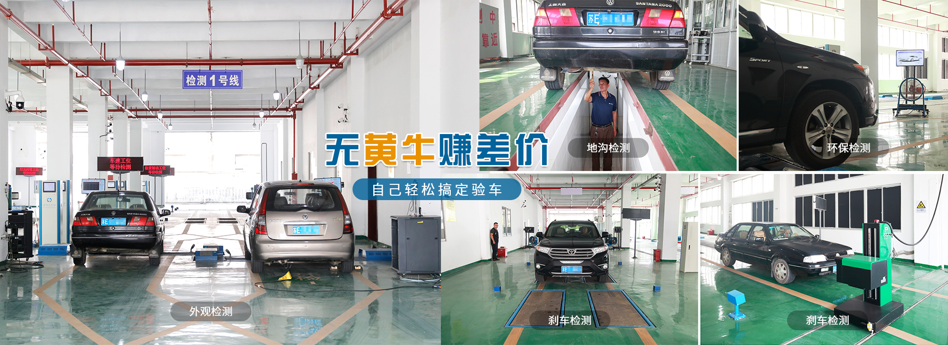 汽车年检流程.jpg